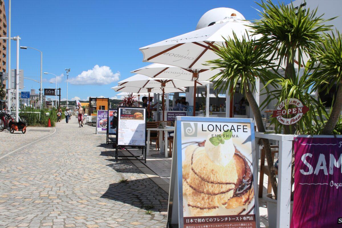 江の島ビーチ沿いにあるオシャレなカフェテラス