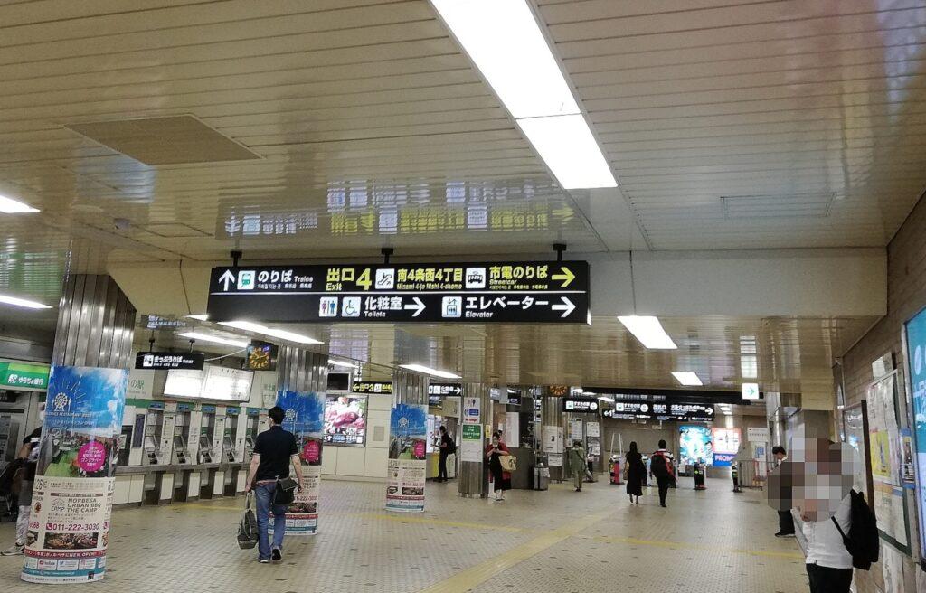 地下鉄すすきの駅コンコース