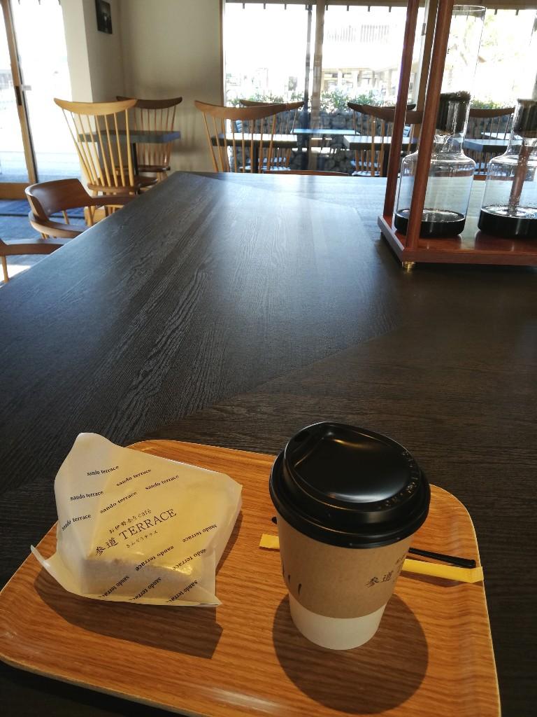 お伊勢参りcafe 参道TERRACEの美味しいカステラセット