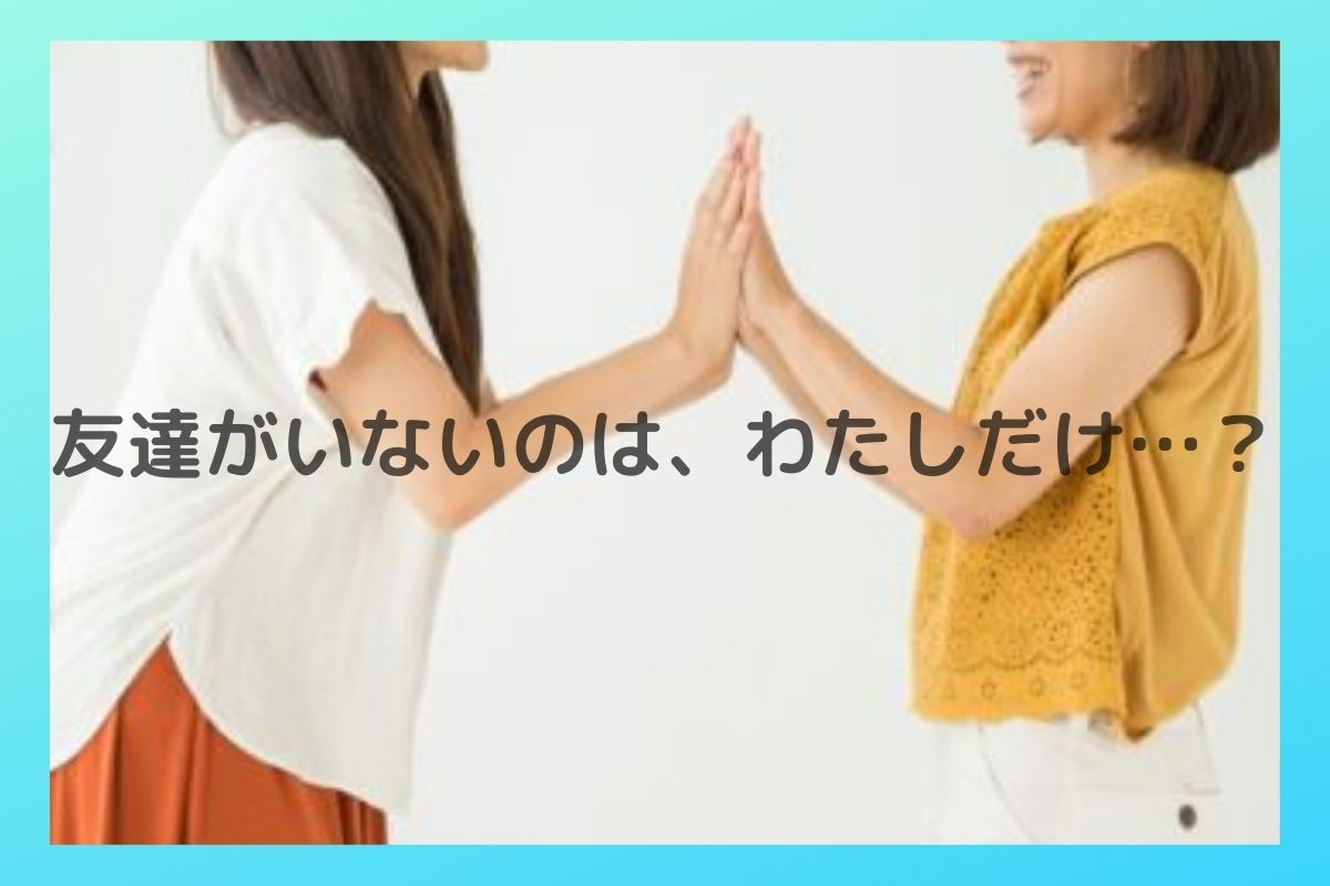 ハイタッチし合う女性2人